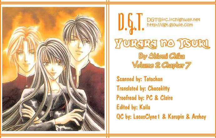 Yurara no Tsuki 7 Page 1