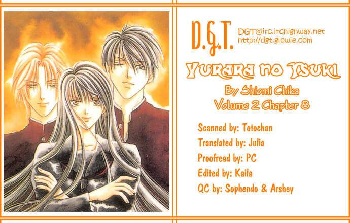 Yurara no Tsuki 8 Page 1