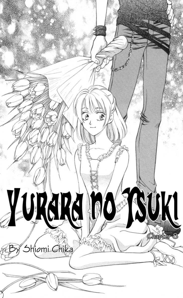 Yurara no Tsuki 8 Page 2