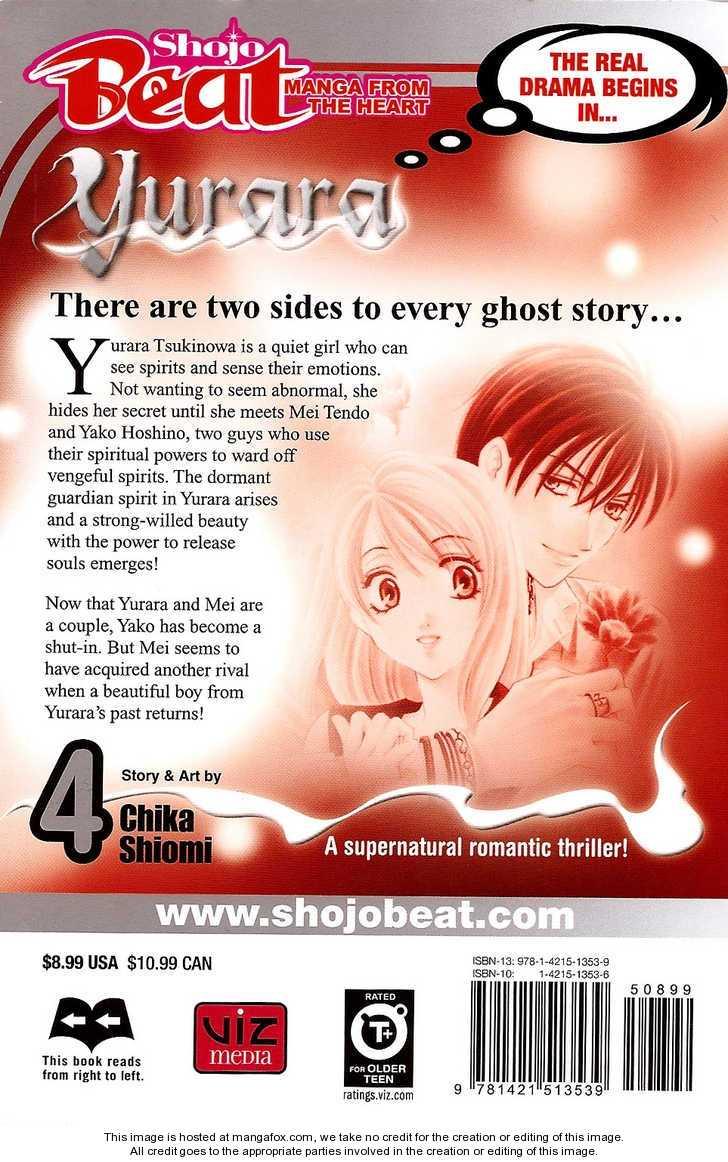 Yurara no Tsuki 13 Page 3