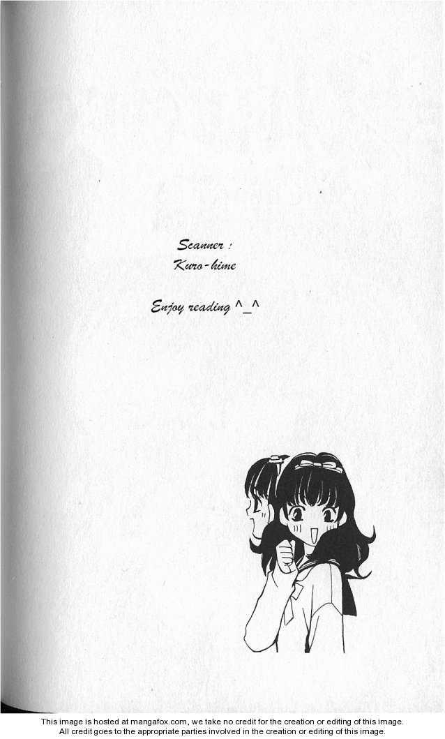 Yurara no Tsuki 15 Page 2