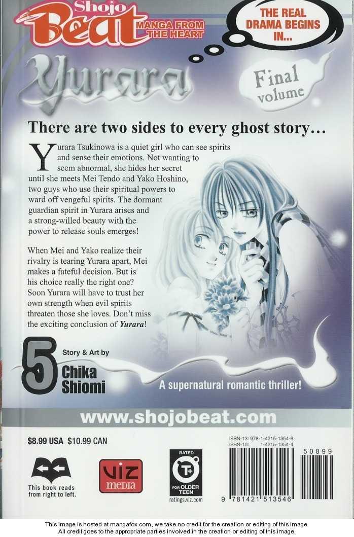 Yurara no Tsuki 17 Page 3