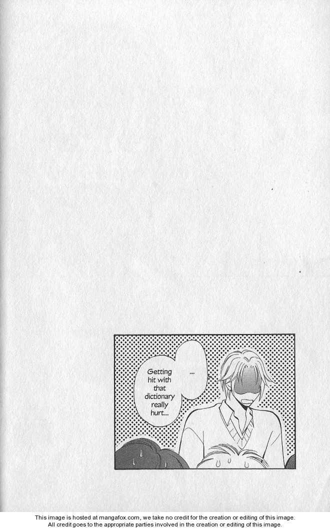 Yurara no Tsuki 18 Page 3