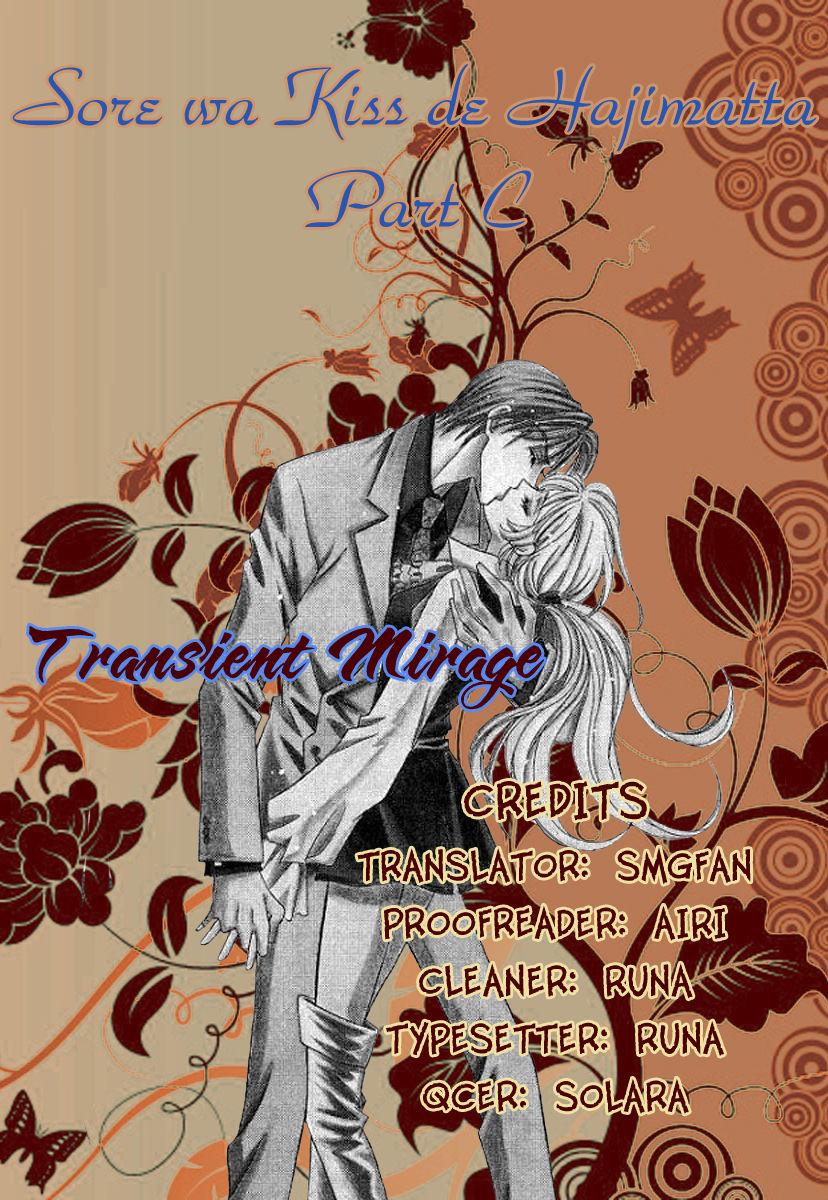 Sore wa Kiss de Hajimatta 3 Page 1