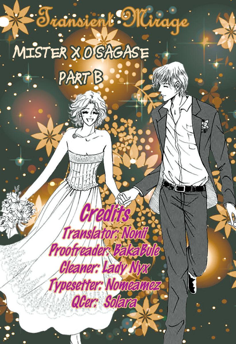Mister X o Sagase 2 Page 2