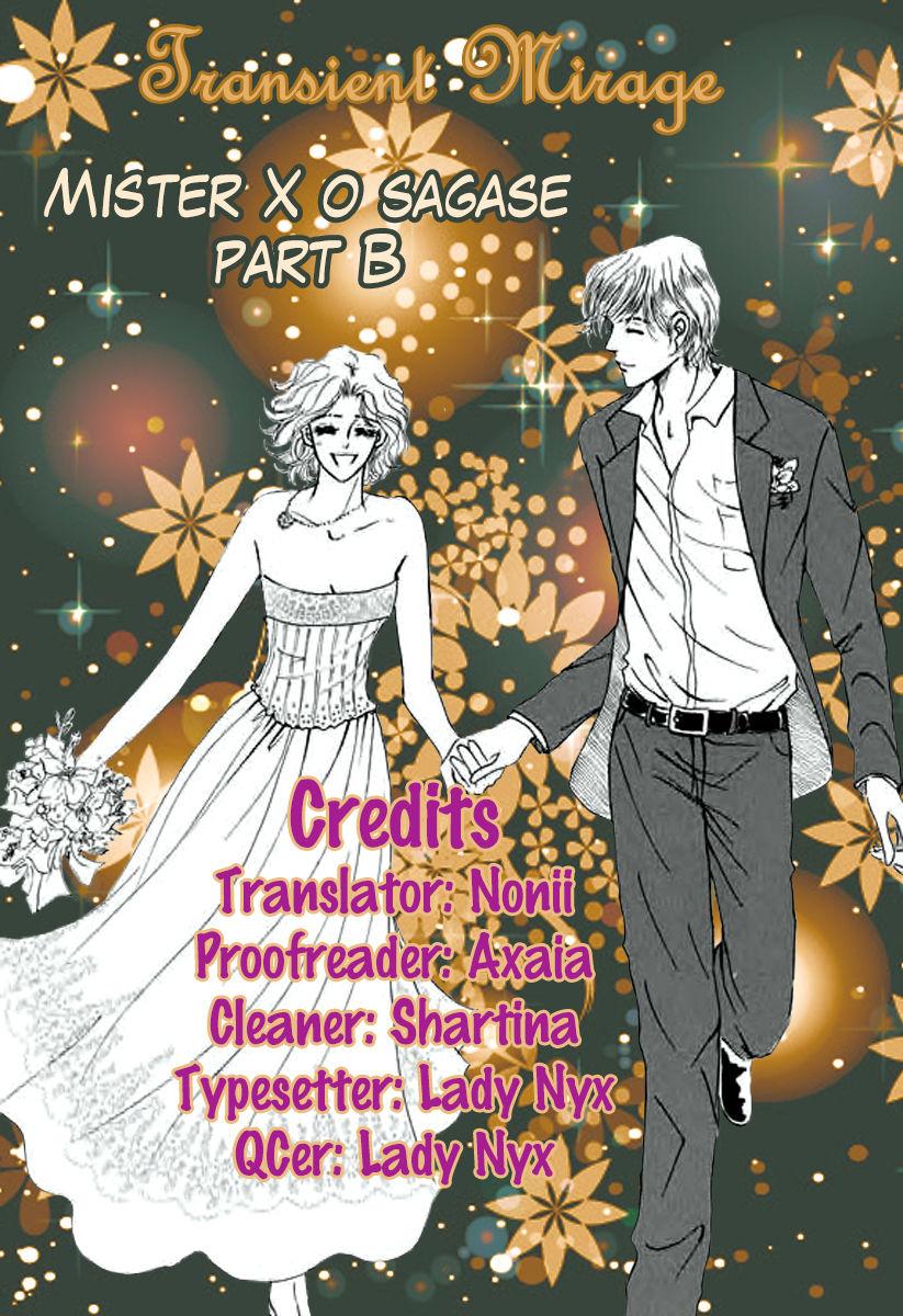 Mister X o Sagase 3 Page 2