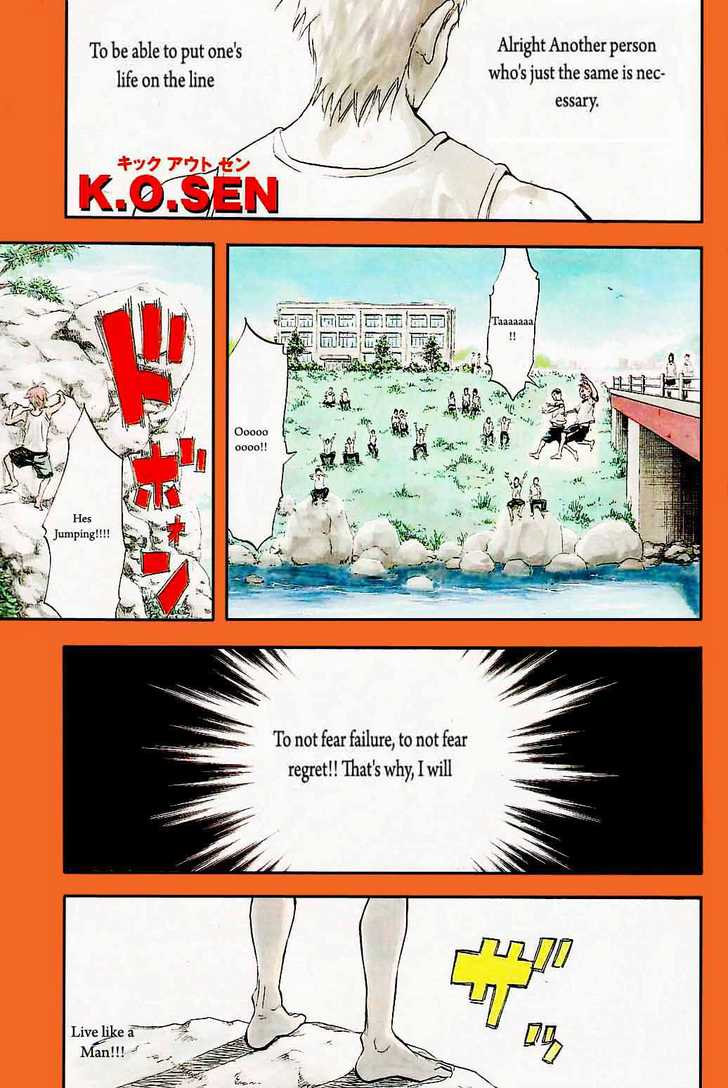 K.O. Sen 1 Page 1