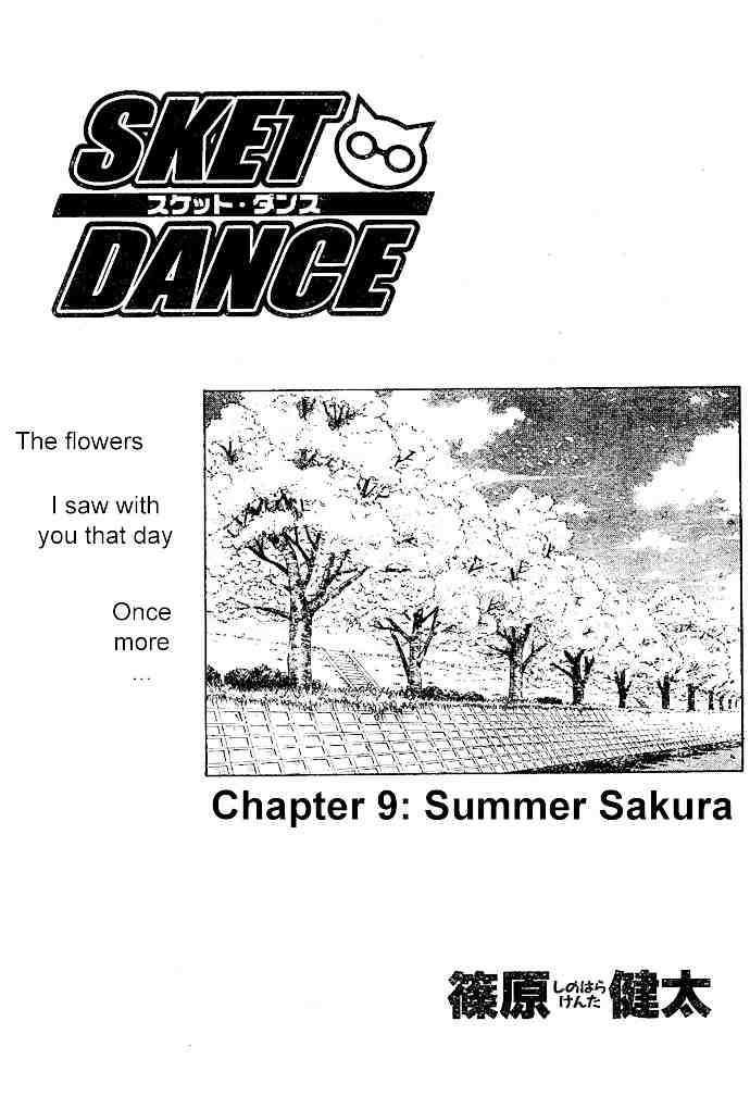 Sket Dance 9 Page 2