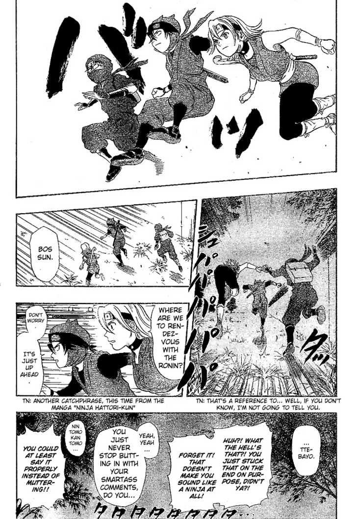 Sket Dance 18 Page 3