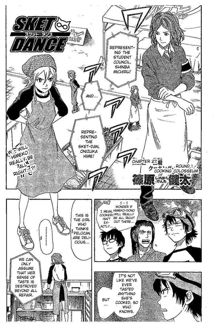 Sket Dance 27 Page 2