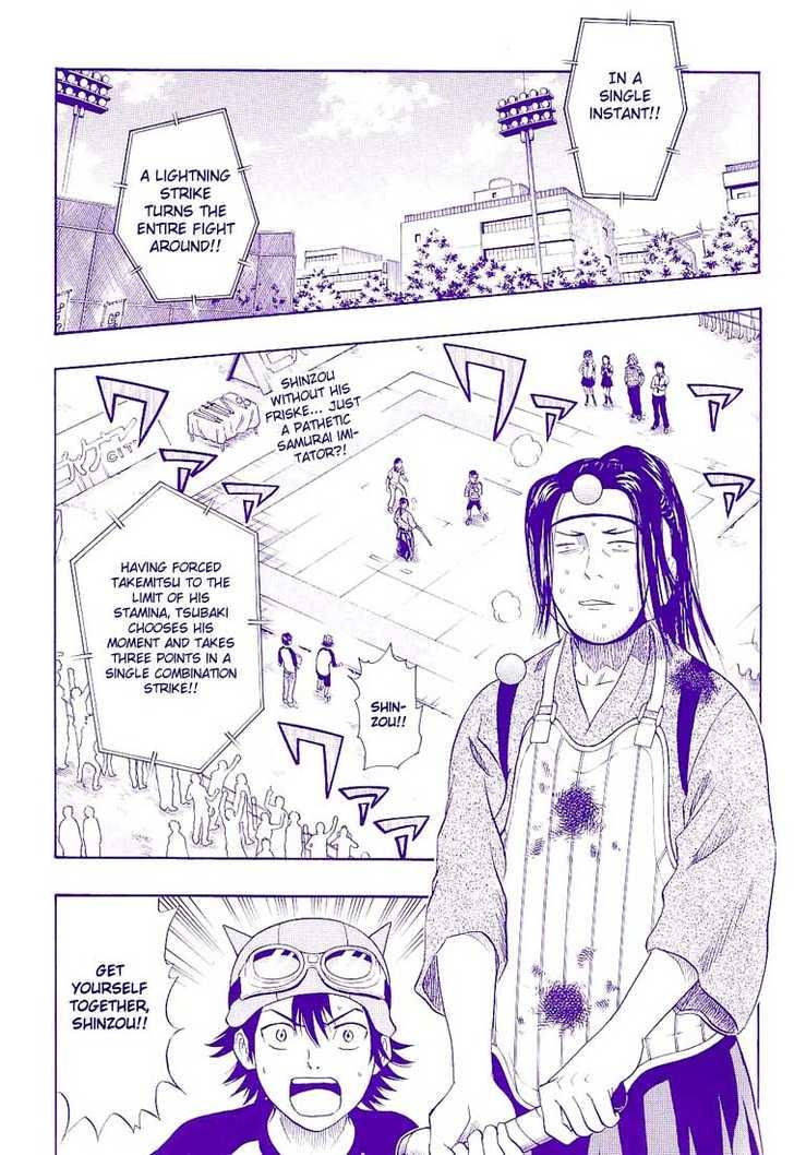 Sket Dance 29 Page 2
