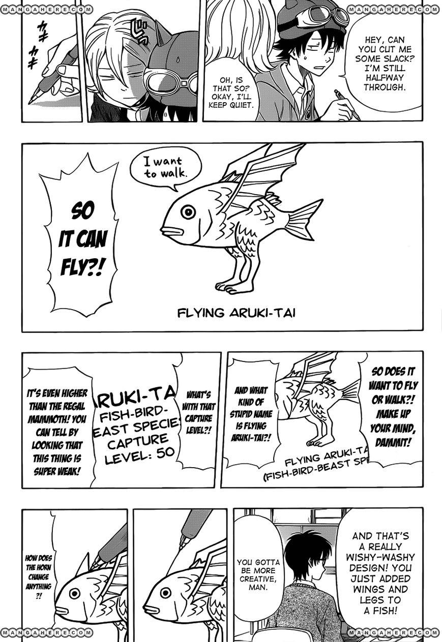 Sket Dance 201 Page 2