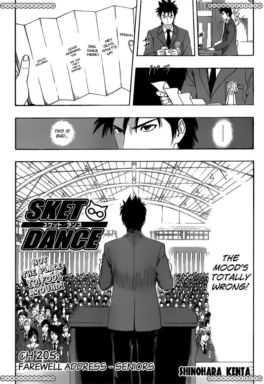 Sket Dance 205 Page 2