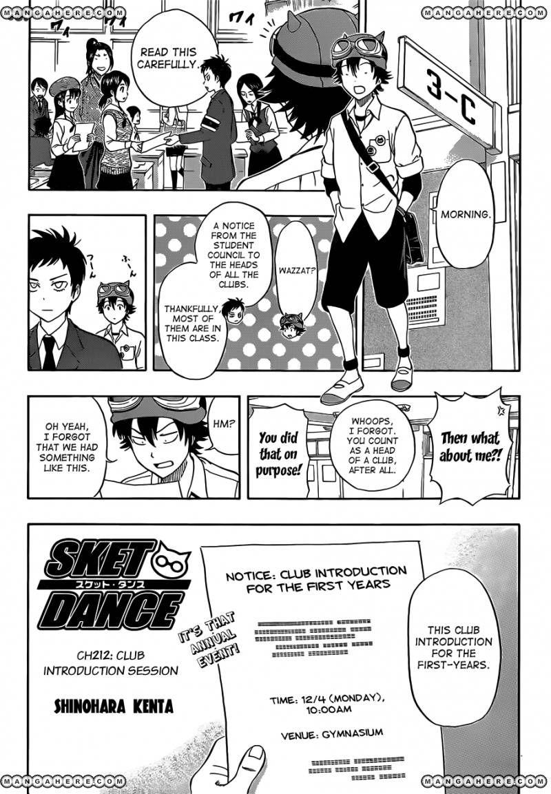 Sket Dance 212 Page 1