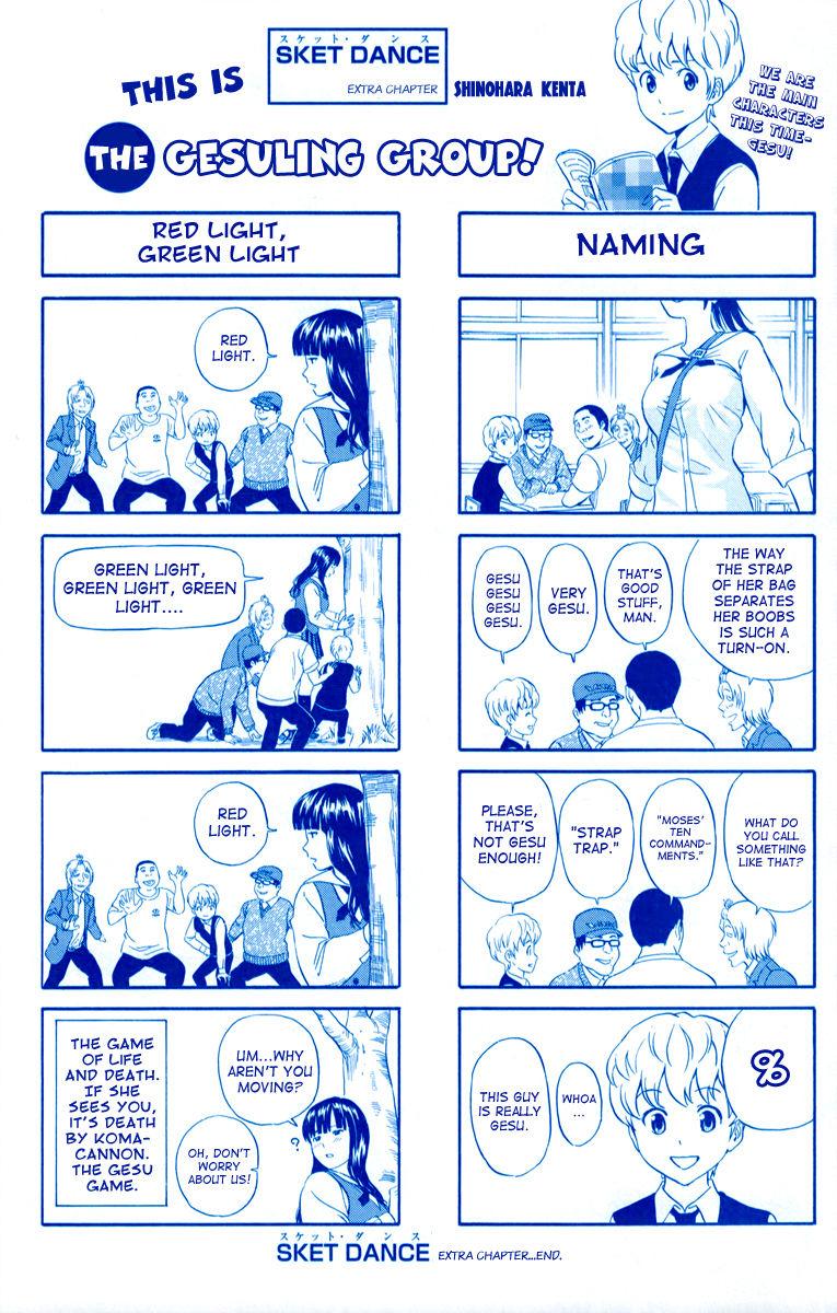 Sket Dance 214.2 Page 1