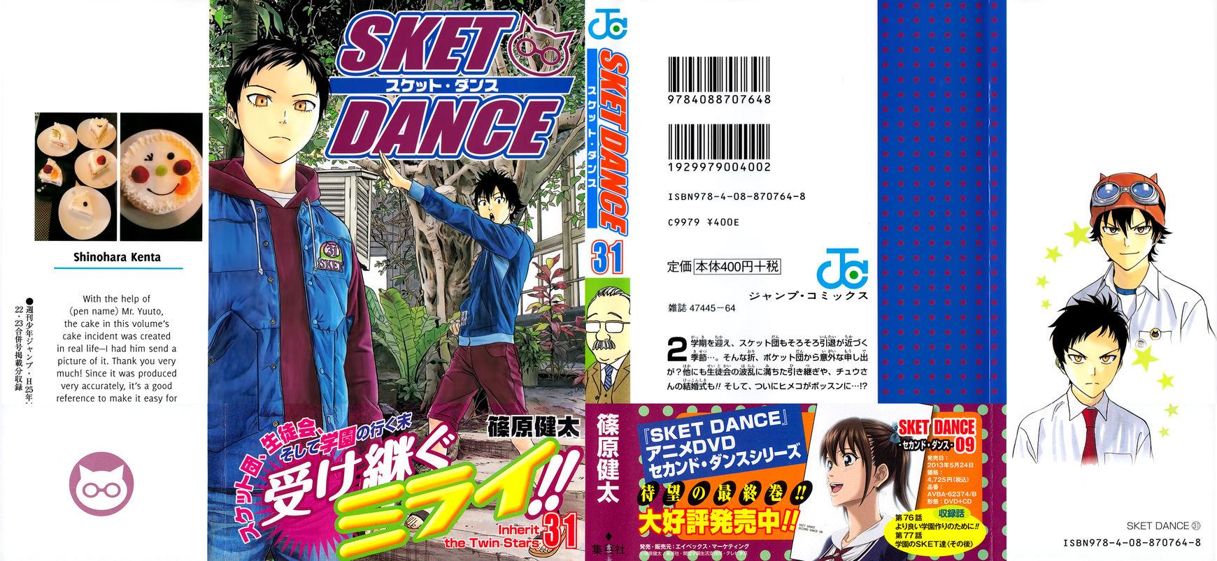 Sket Dance 271 Page 2