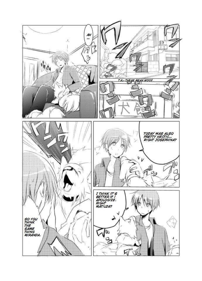 Nanka Kanojo ni Inumimi to Shippo ga Haetan Daga Ore wa Dousurebaii? 2 Page 2