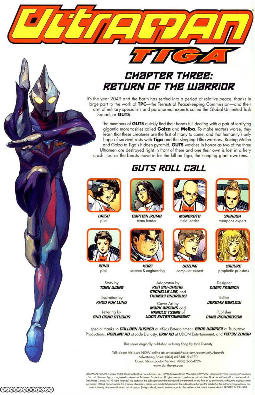 Ultraman Tiga 3 Page 2