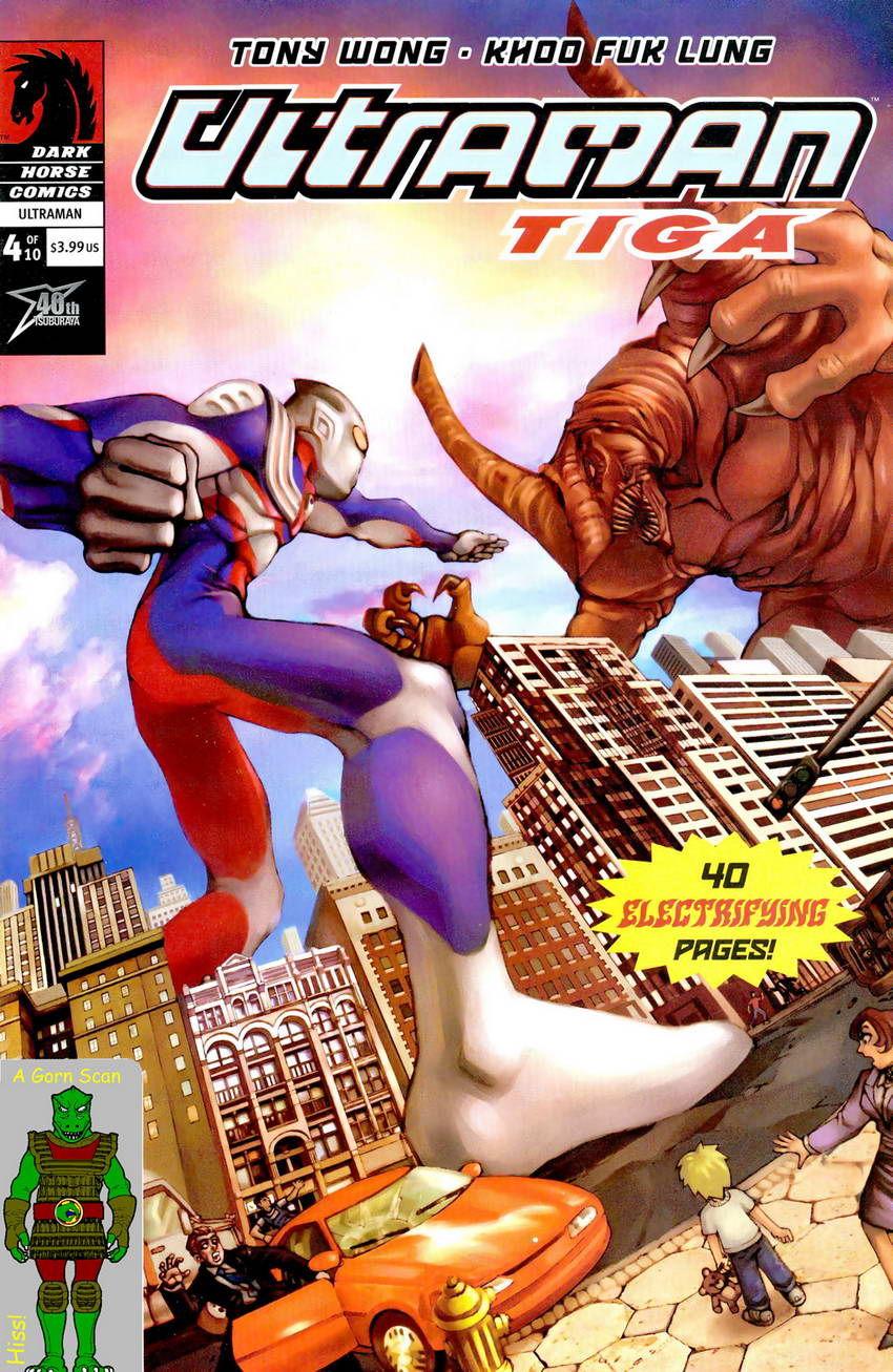 Ultraman Tiga 4 Page 2