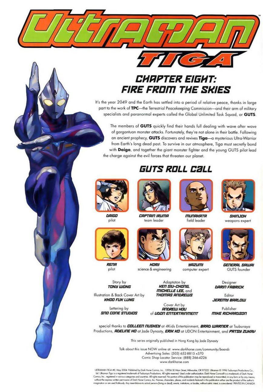 Ultraman Tiga 8 Page 2