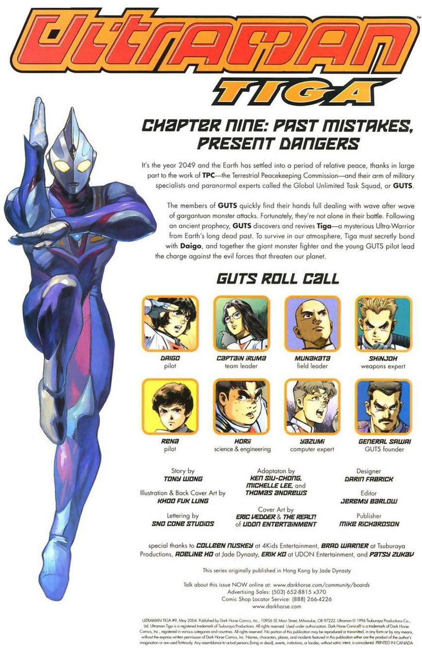 Ultraman Tiga 9 Page 2