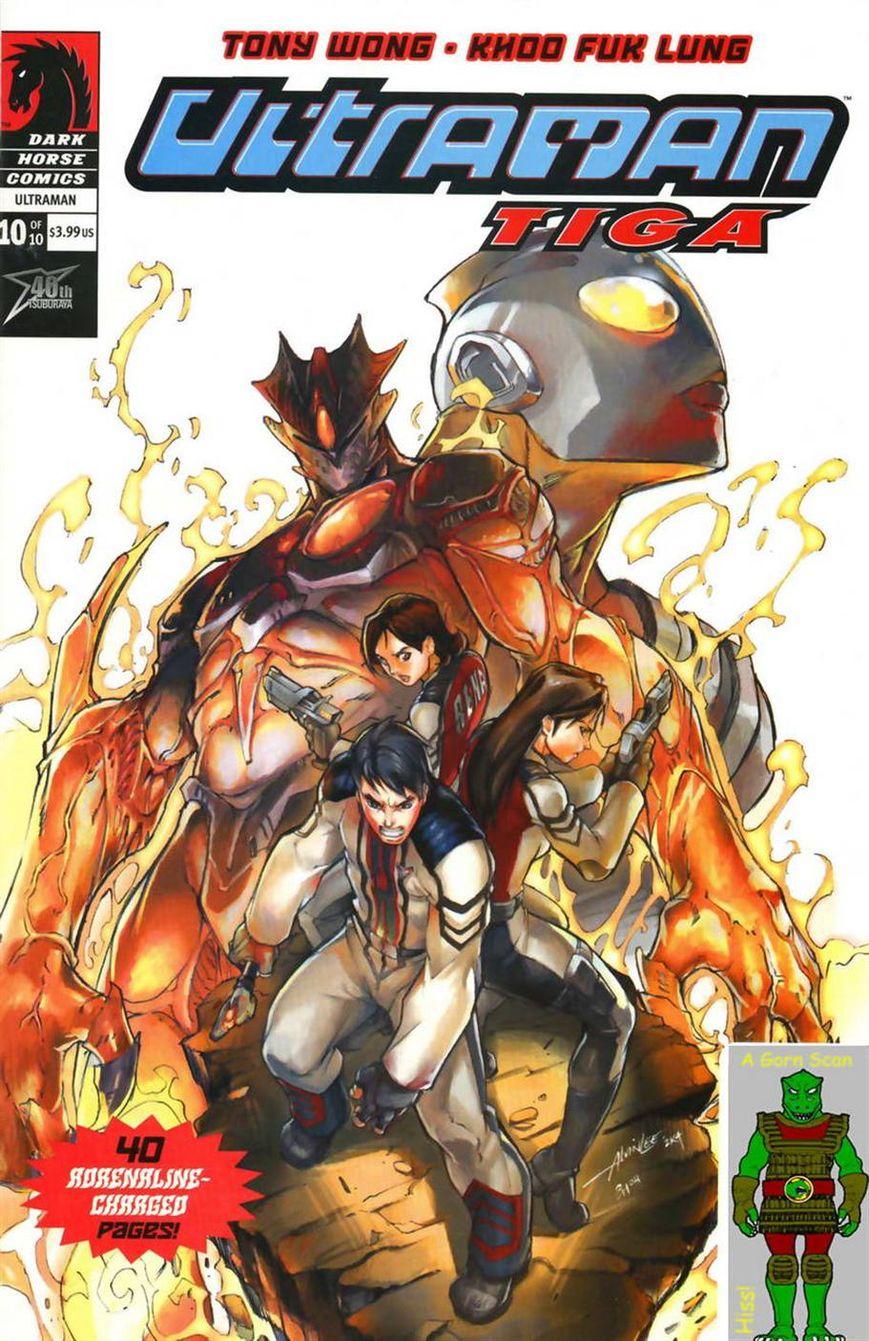 Ultraman Tiga 10 Page 1