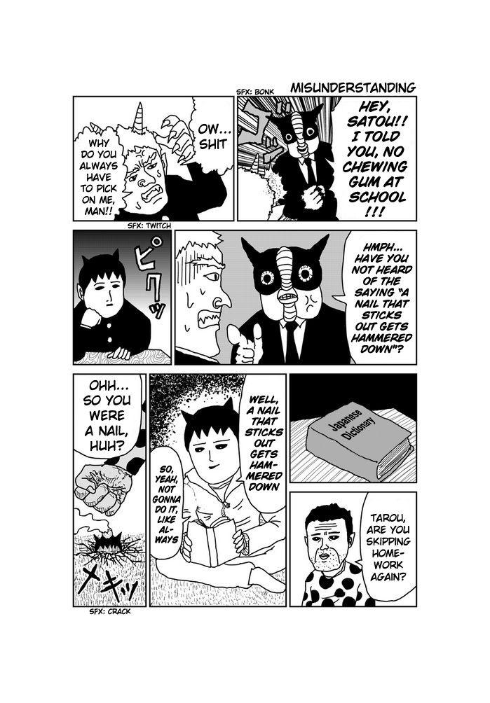 Makai no Ossan 9 Page 1