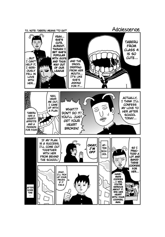 Makai no Ossan 22 Page 2