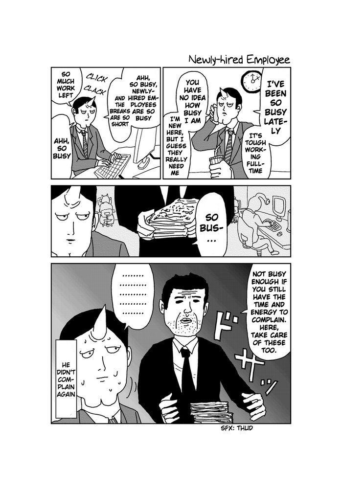 Makai no Ossan 26 Page 1
