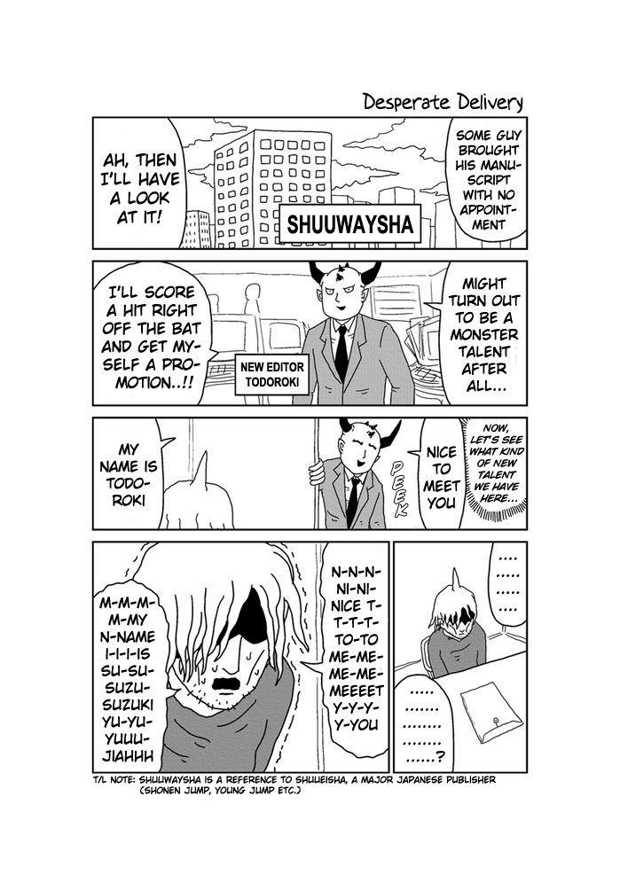 Makai no Ossan 110 Page 2