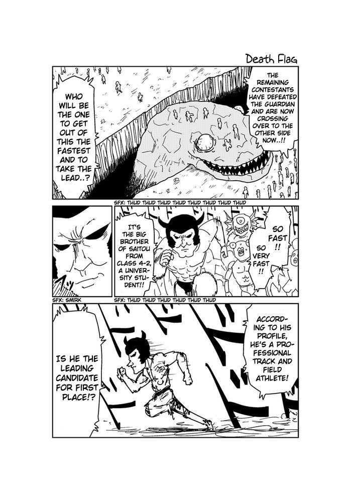 Makai no Ossan 132 Page 1