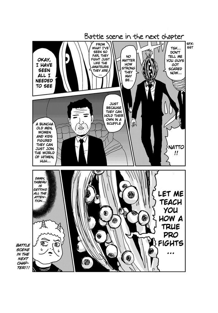 Makai no Ossan 186 Page 2