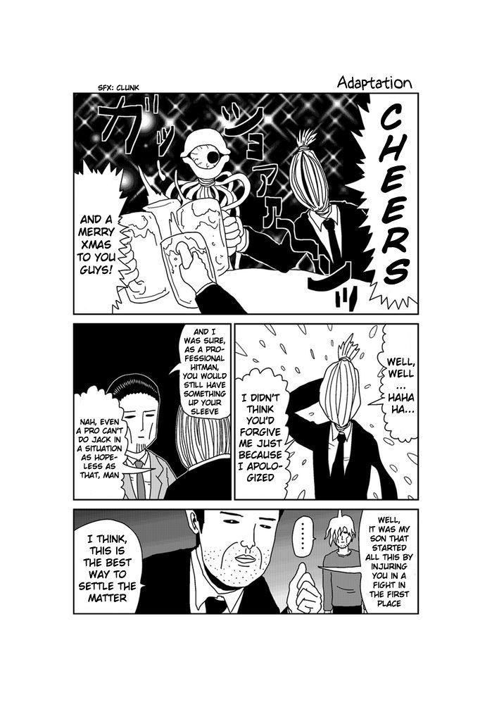 Makai no Ossan 199 Page 2