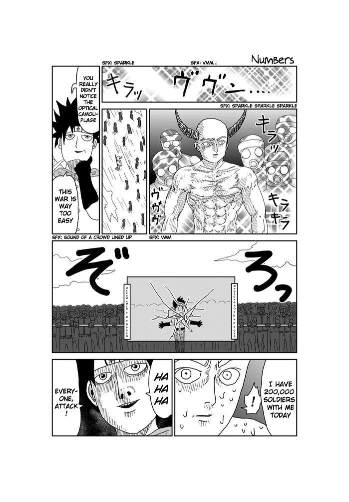 Makai no Ossan 332 Page 1