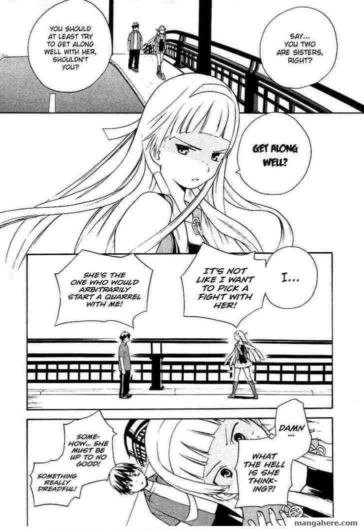 Kannagi 7 Page 3