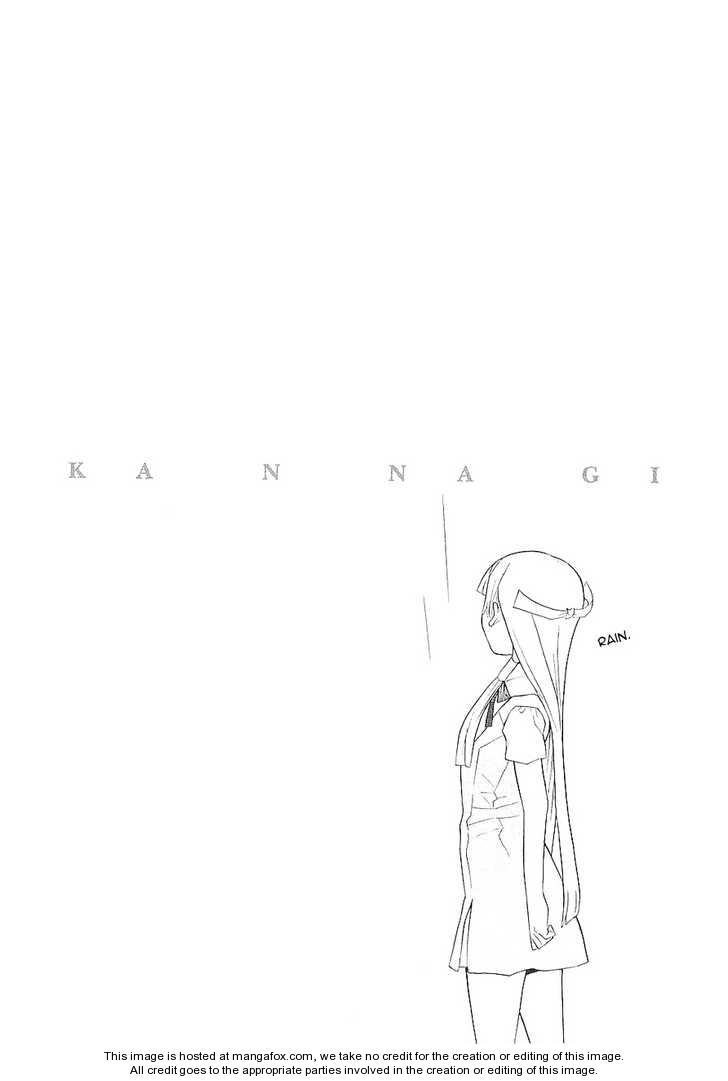 Kannagi 16 Page 1