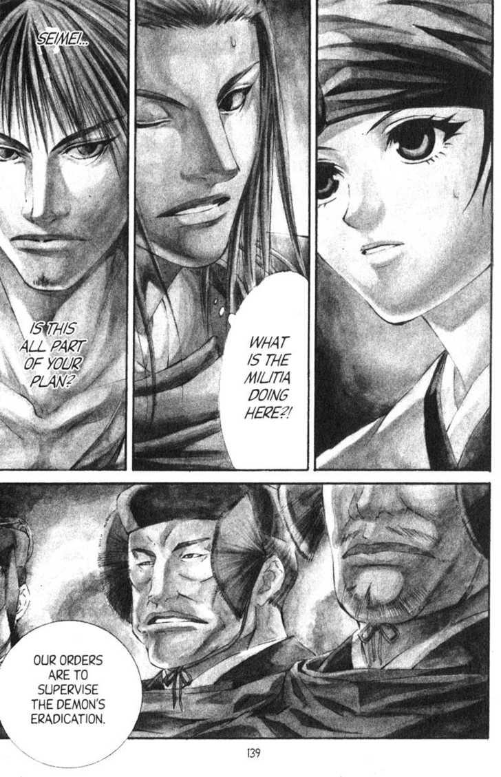 Otogi Zoshi 10 Page 1