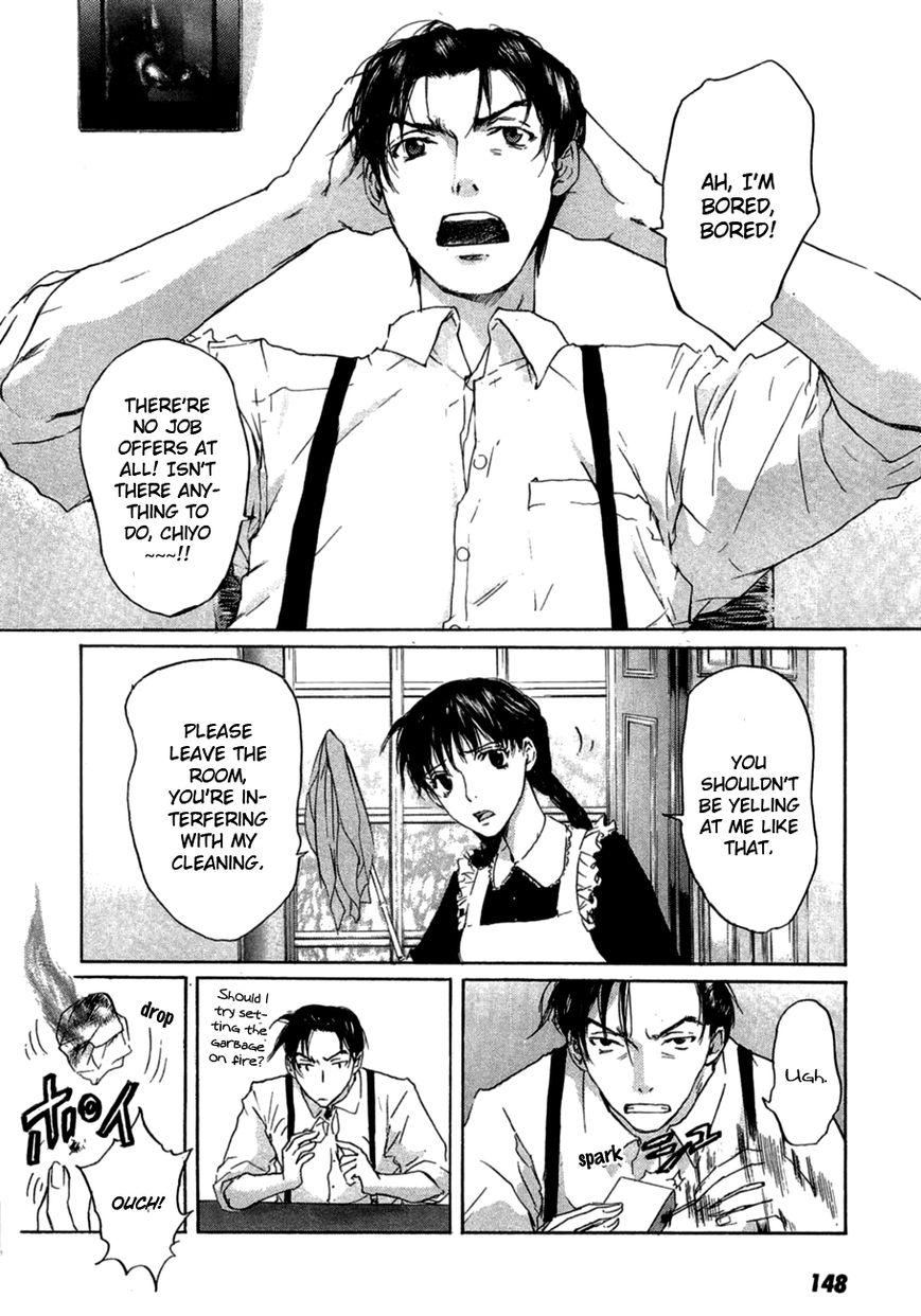 Shinigami Tantei to Yuuutsu Onsen 4 Page 3