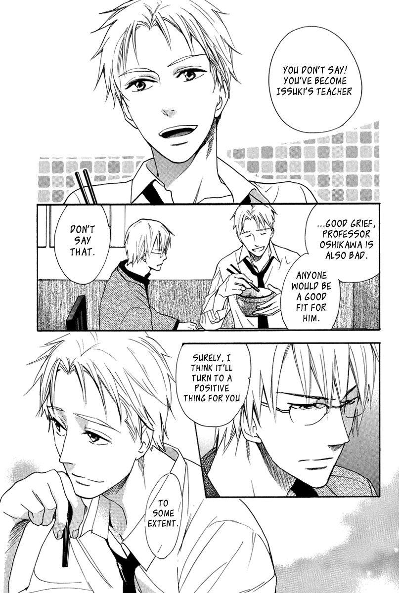 Kenban no Ue no Caress 2 Page 2