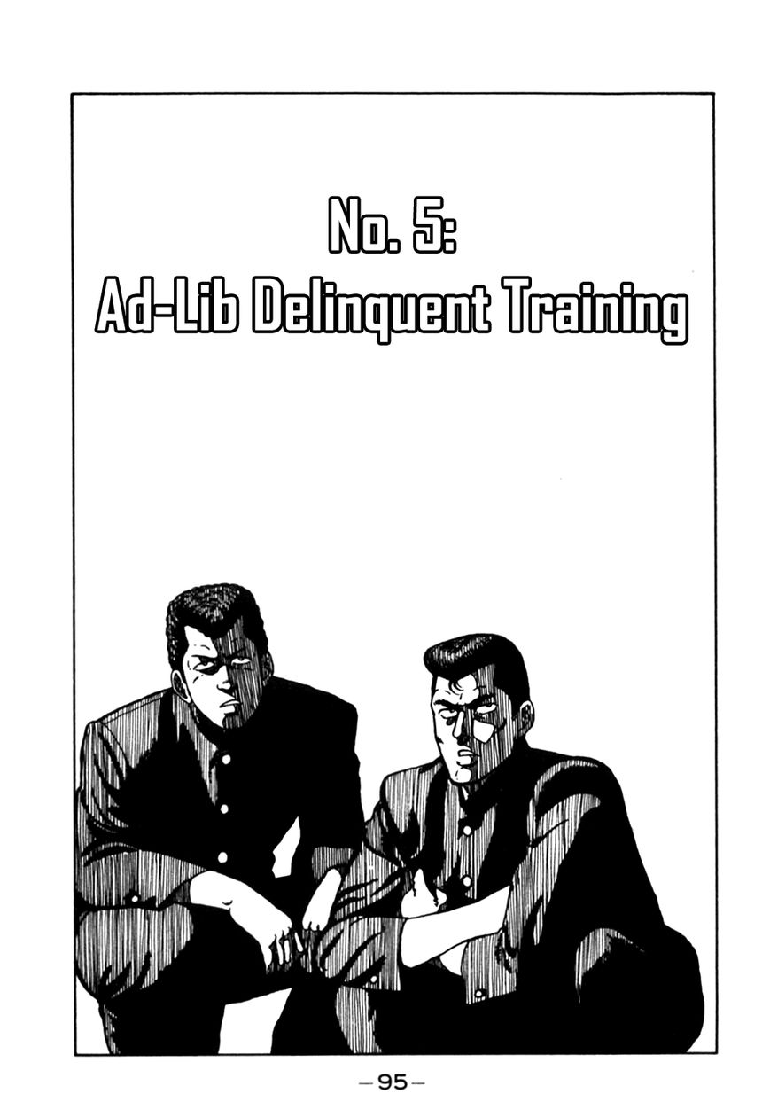 Be-Bop-Highschool 5 Page 1