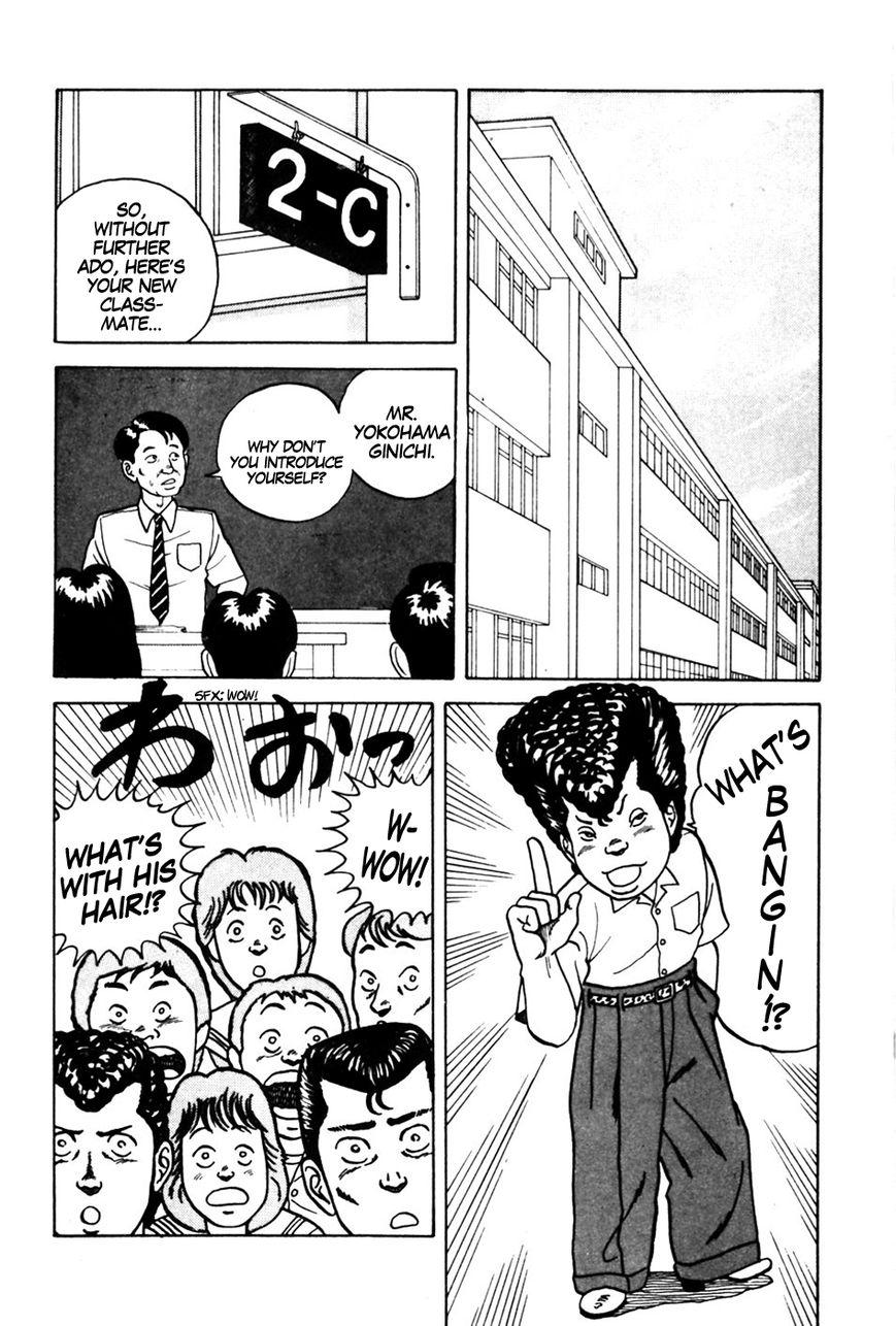 Be-Bop-Highschool 7 Page 2