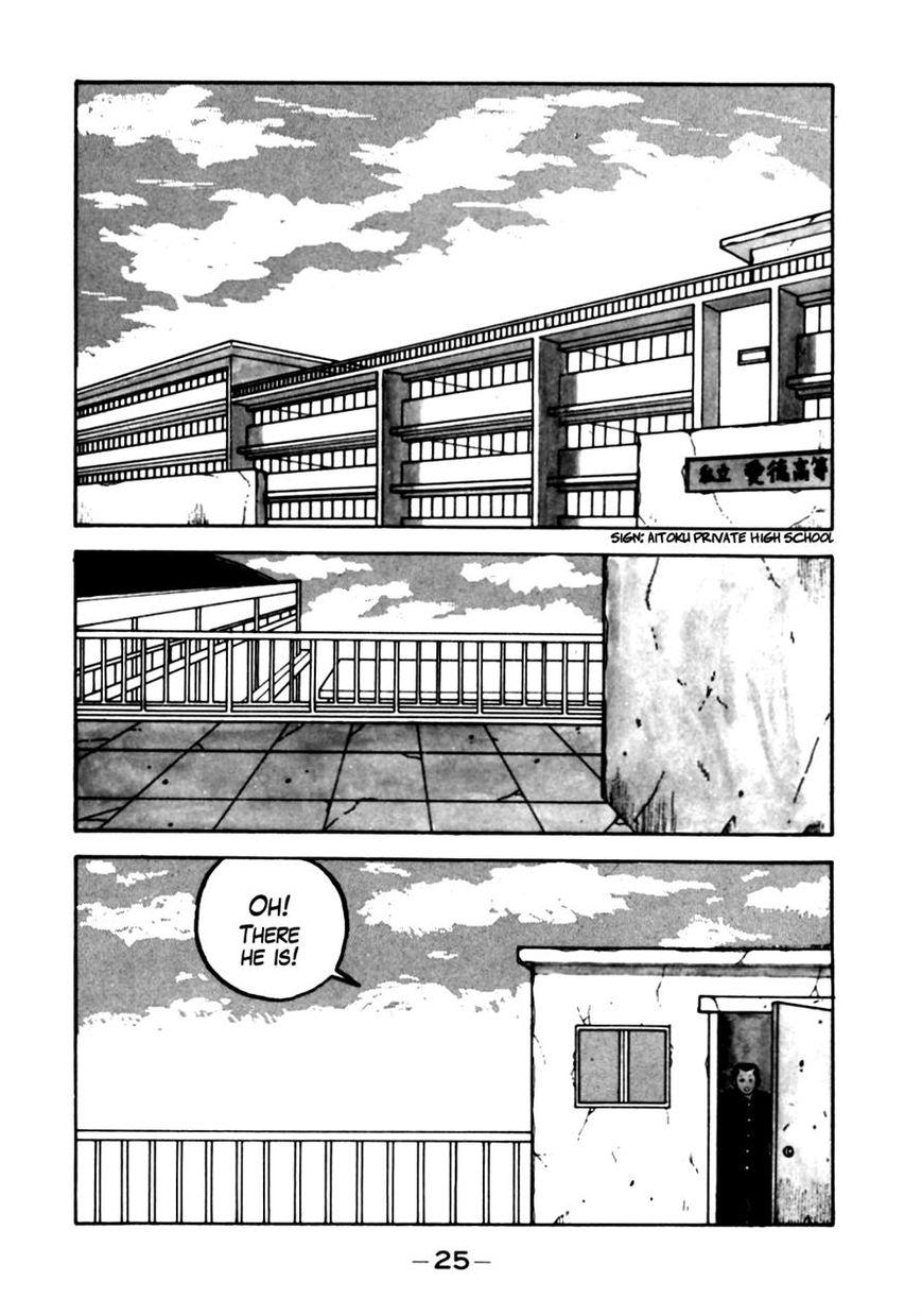 Be-Bop-Highschool 12 Page 1