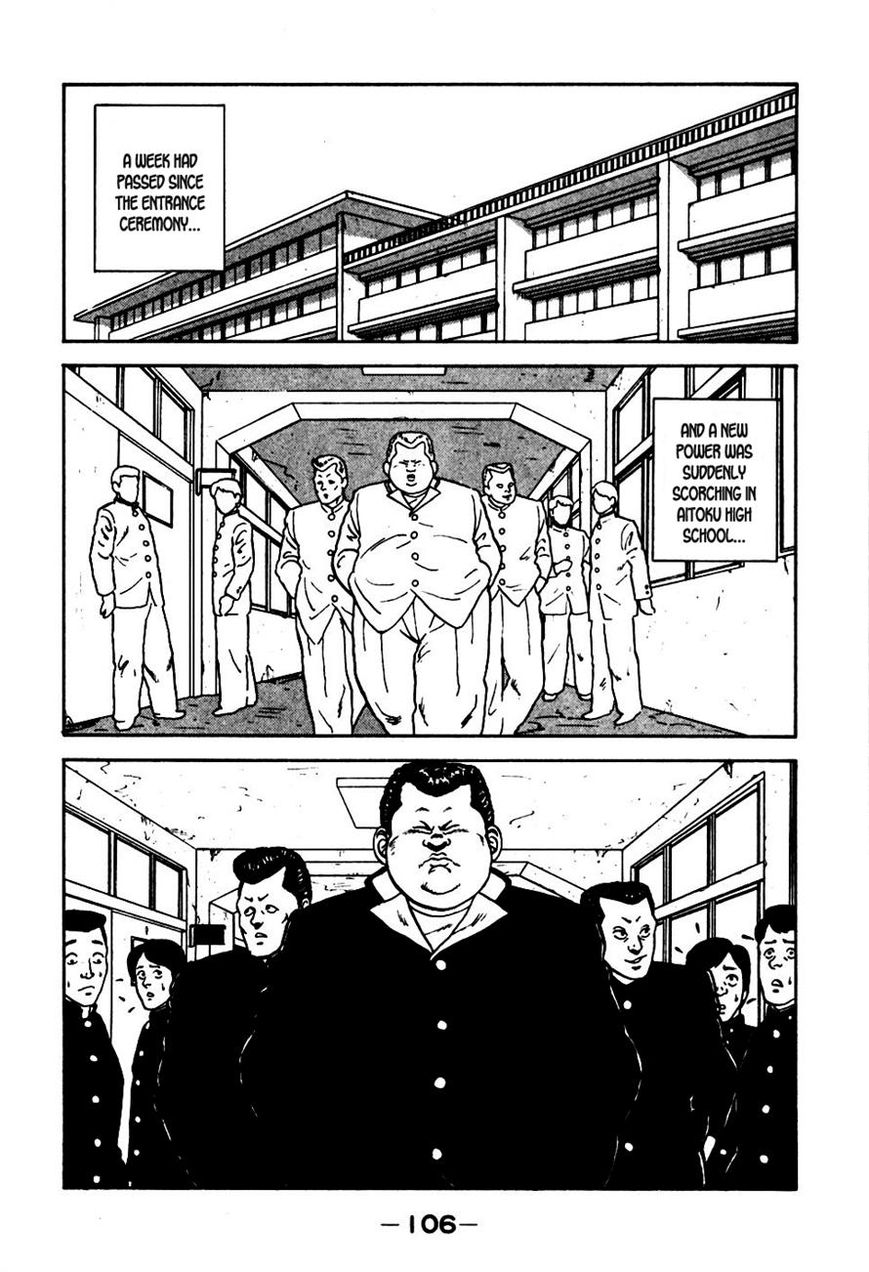 Be-Bop-Highschool 16 Page 2