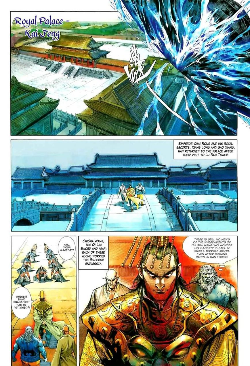 The Lawless 8 Page 2