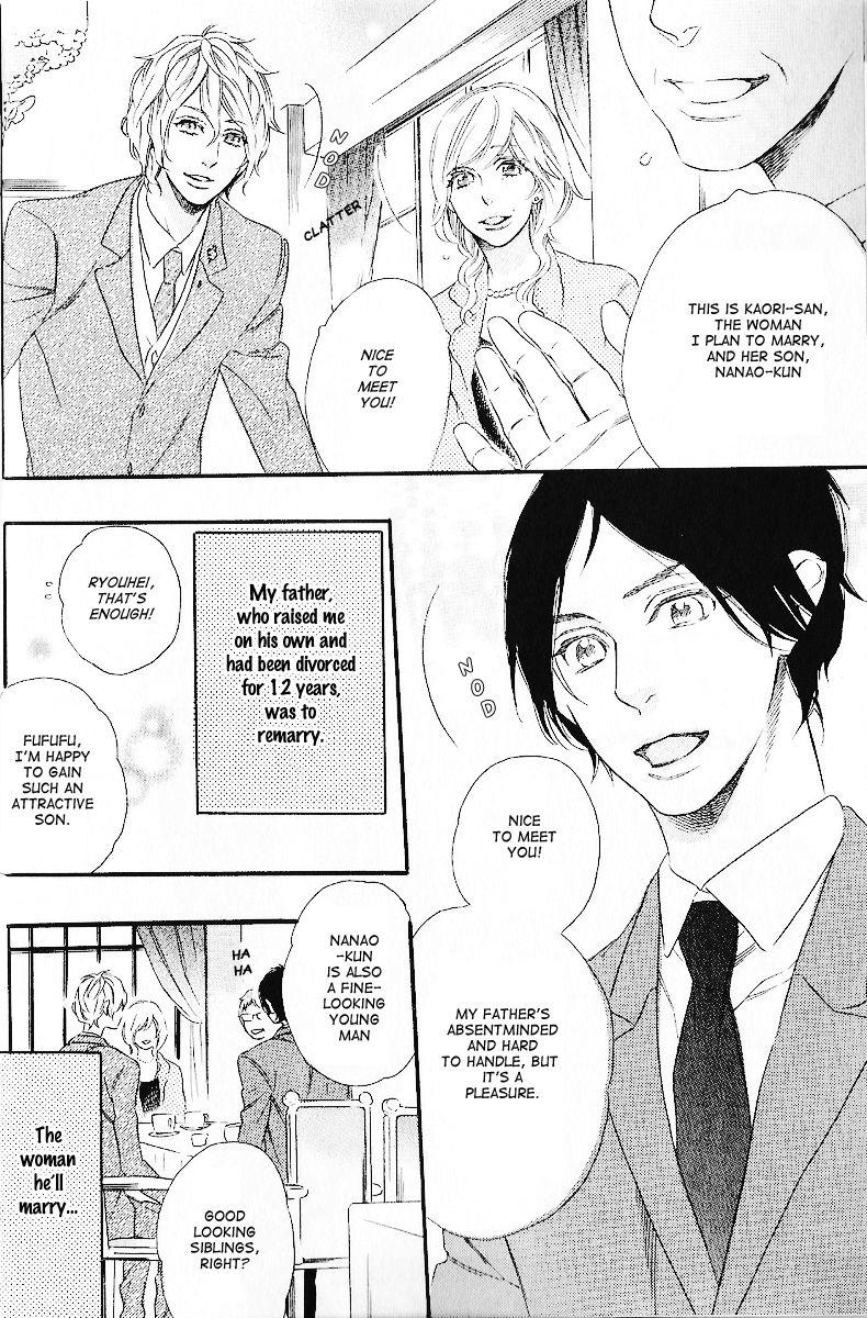 Familiar 1 Page 2