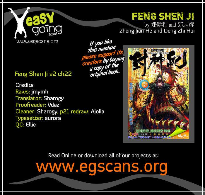 Feng Shen Ji II 22 Page 1