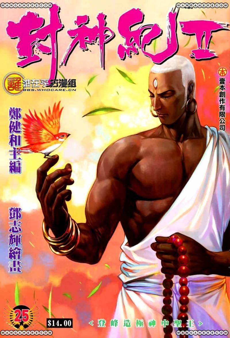 Feng Shen Ji II 25 Page 2