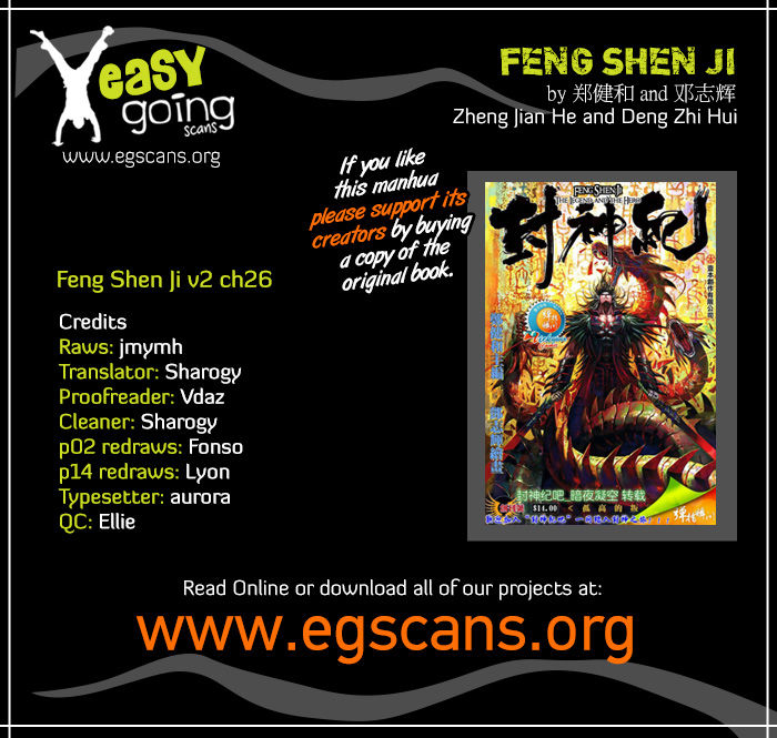 Feng Shen Ji II 26 Page 1