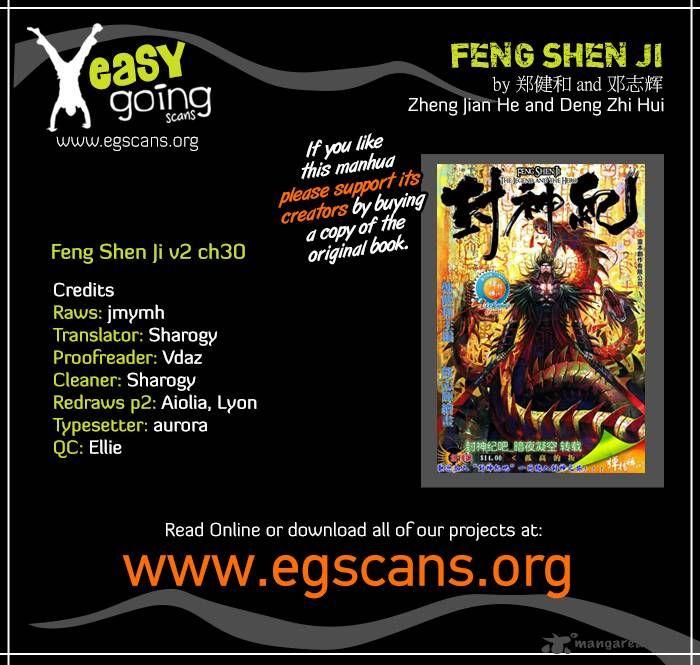 Feng Shen Ji II 30 Page 1