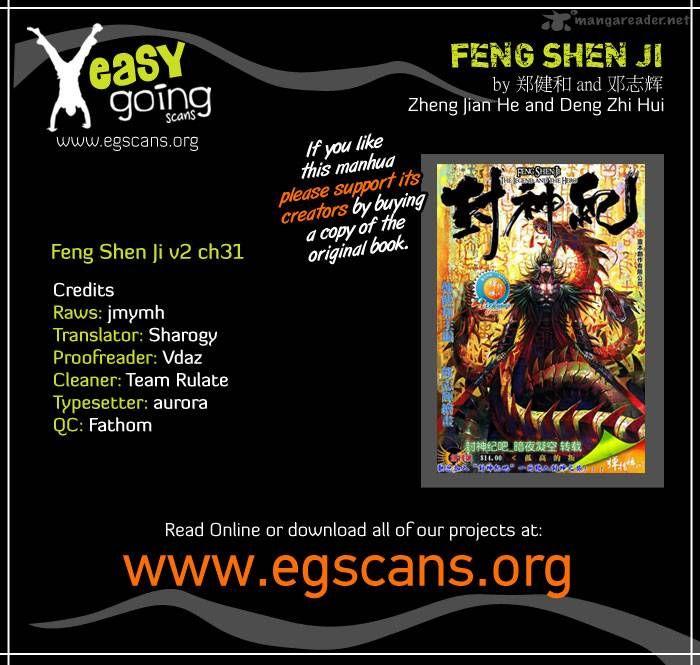 Feng Shen Ji II 31 Page 1